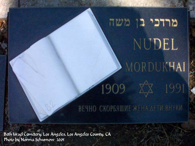 Index of /ca/losangeles/photos/tombstones/beth-israel
