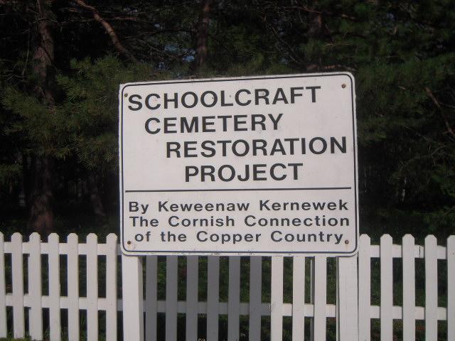 Schoolcraft Cemetery Sign