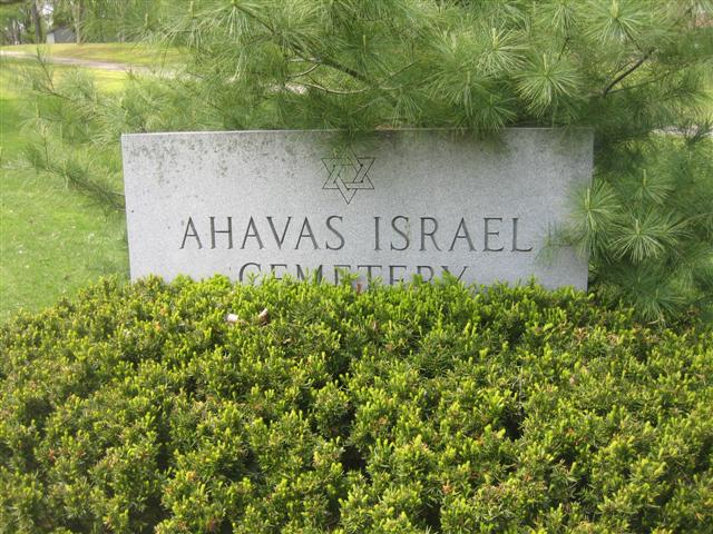 Ahavas Israel Cemetery Entrance