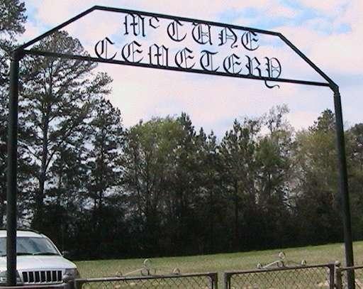 McCune gate